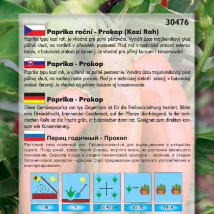 Paprika zeleninová - Prokop - semena 0,6 g